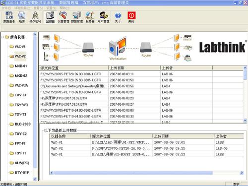 Lystem02.jpg