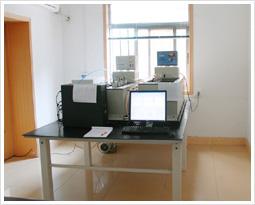 Laboratório de Temperatura Ultra-Alta e Baixa
